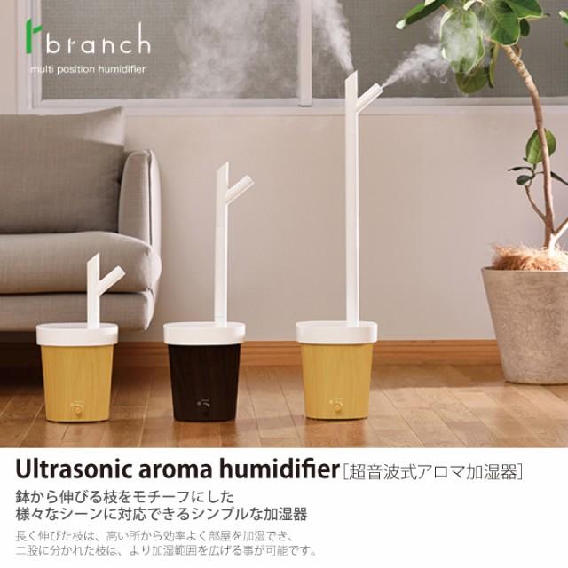 超音波式アロマ加湿器 LEDライト 2.5L