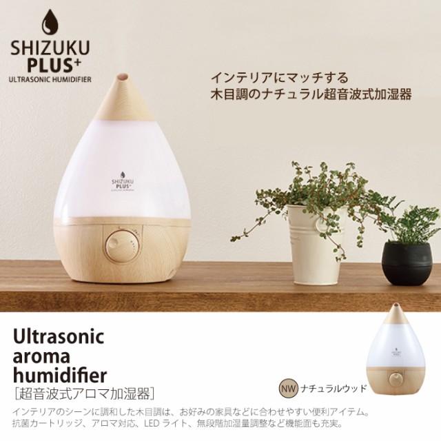 超音波式アロマ加湿器 LEDライト 3.5L