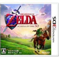 ゼルダの伝説 時のオカリナ 3D 3DS ソフト CTR-P-AQEJ / 中古 ゲーム