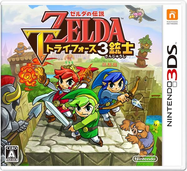 ゼルダの伝説 トライフォース3銃士 3DS ソフト CTR-P-EA3J / 中古 ゲーム