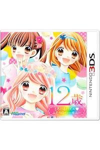 【新品】 12歳。とろけるパズル ふたりのハーモニー 3DS CTR-P-A2PJ / 新品 ゲーム