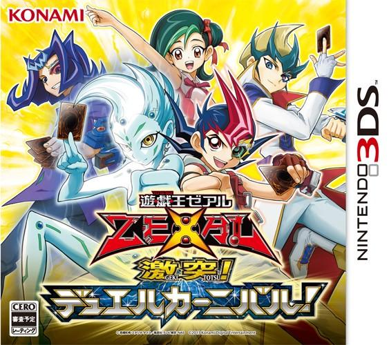 遊戯王ZEXAL 激突!デュエルカーニバル! 3DS ソフト CTR-P-AYXJ / 中古 ゲーム