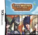 アイアンマスター DS ソフト NTR-P-BIMJ / 中古 ゲーム
