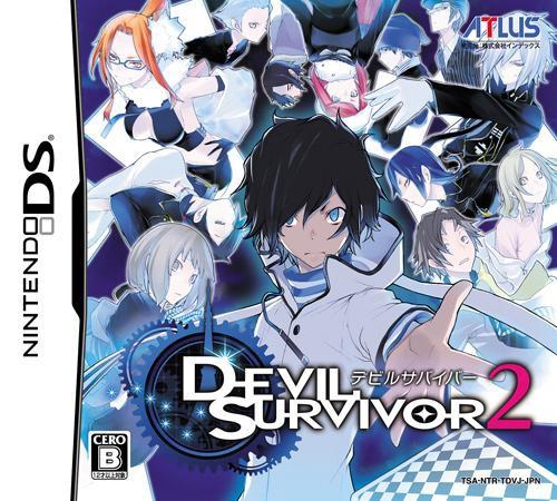 デビルサバイバー2 DS ソフト NTR-P-TDVJ / 中古 ゲーム