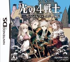 光の4戦士 ファイナルファンタジー外伝 DS ソフト NTR-P-BFXJ / 中古 ゲーム