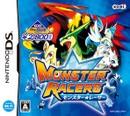モンスター★レーサー DS ソフト NTR-P-CXMJ / 中古 ゲーム
