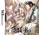 薄桜鬼DS 通常版 DS ソフト NTR-P-BH9J / 中古 ゲーム