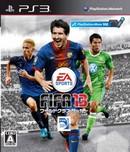 FIFA 13 ワールドクラスサッカー PS3 ソフト BLJM-60514 / 中古 ゲーム