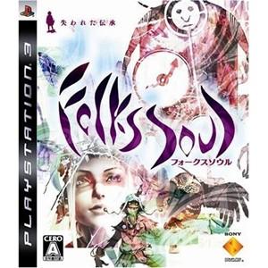 フォークスソウル 失われた伝承 PS3 ソフト BCJS-30009 / 中古 ゲーム