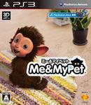 ミー&マイペット PS3 ソフト BCJS-30057 / 中古 ゲーム