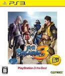 戦国BASARA3 『廉価版』 PS3 ソフト BLJM-55033 / 中古 ゲーム