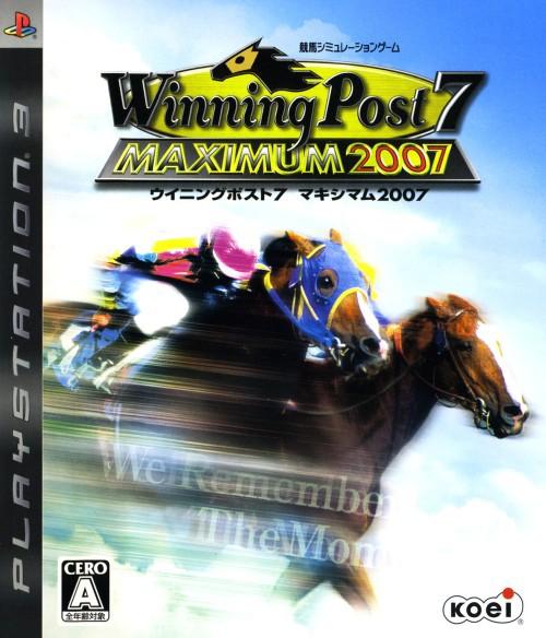 ウイニングポスト7 マキシマム2007 PS3 ソフト BLJM-60019 / 中古 ゲーム