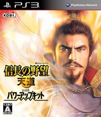 信長の野望 天道 with パワーアップキット PS3 ソフト BLJM-60345 / 中古 ゲーム