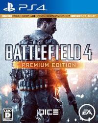 バトルフィールド4 プレミアムエディション EA BEST HITS PS4 ソフト PLJM-84052 / 中古 ゲーム
