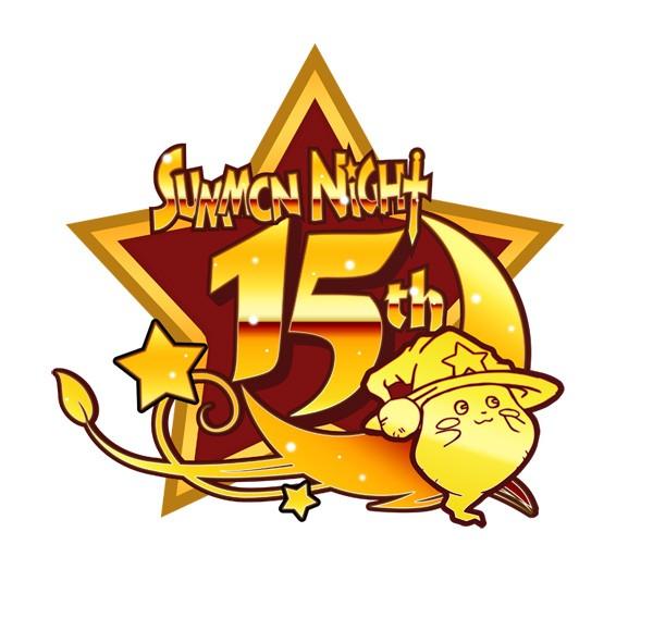 サモンナイト6 失われた境界たち サモンナイト15周年記念豪華パック PSVita ソフト VLJS-05086 / 中古 ゲーム