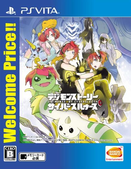 デジモンストーリー サイバースルゥース 『廉価版』 PSVita ソフト VLJS-00146 / 中古 ゲーム