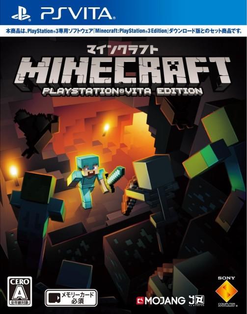 マインクラフト PlayStation Vita Edition PSVita ソフト VCJS-10010 / 中古 ゲーム