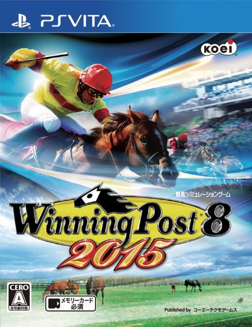 ウイニングポスト8 2015 PSVita ソフト VLJM-35196 / 中古 ゲーム
