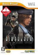 バイオハザード 『廉価版』 Wii ソフト / 中古 ゲーム