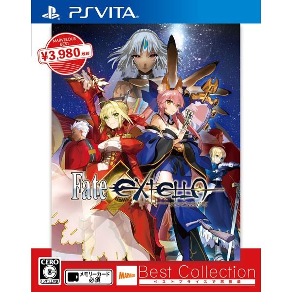 【新品】 Fate/EXTELLA Best Collection PSVita ソフト VLJM-38067