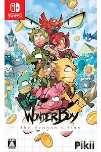 【新品】 Wonder Boy: The Dragon's Trap ニンテンドースイッチ ソフト / 新品 ゲーム
