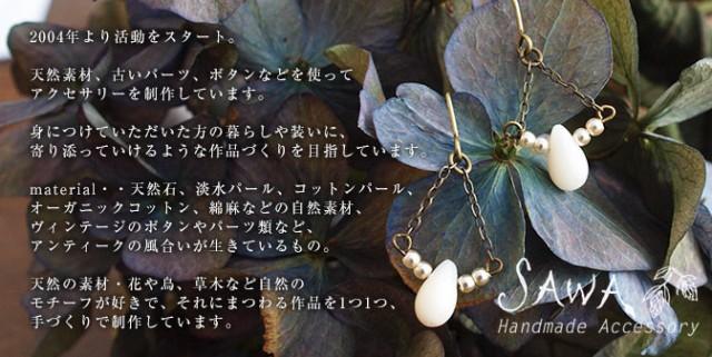 【SAWA サワ】 リボン バレッタ / ヘアクリップ
