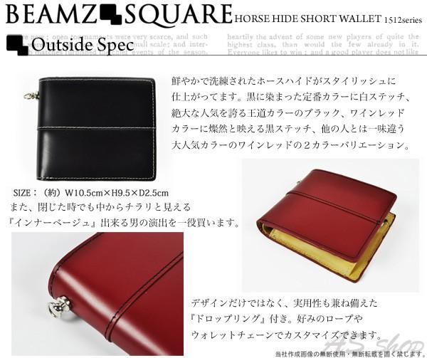 二つ折り財布 短財布 ショートウォレット レザー メンズ 男性用 サイフ
