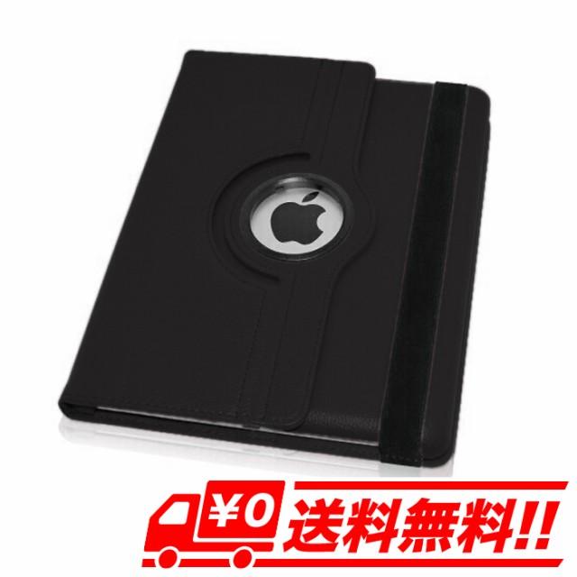 iPad(第4世代、第3世代)iPad2 PUレザーケース