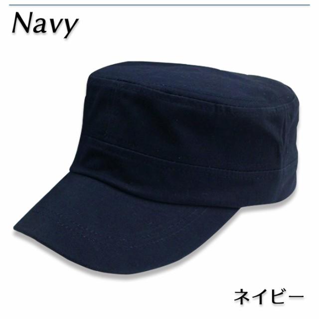 八角帽 ミリタリーキャップ