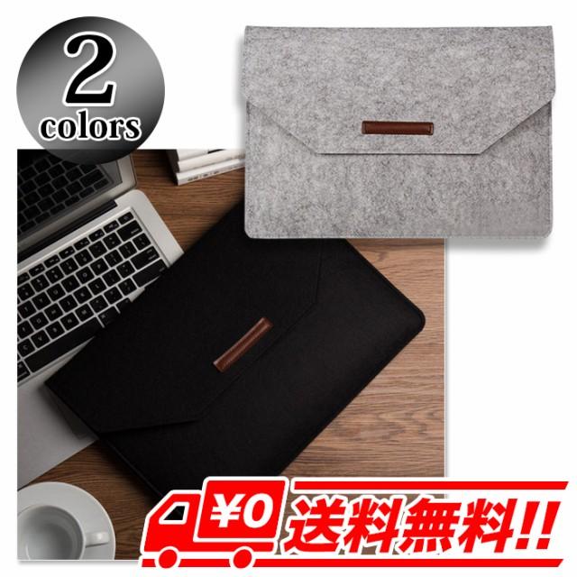 【13インチ】ノートPCケース フェルトスリーブ 単品