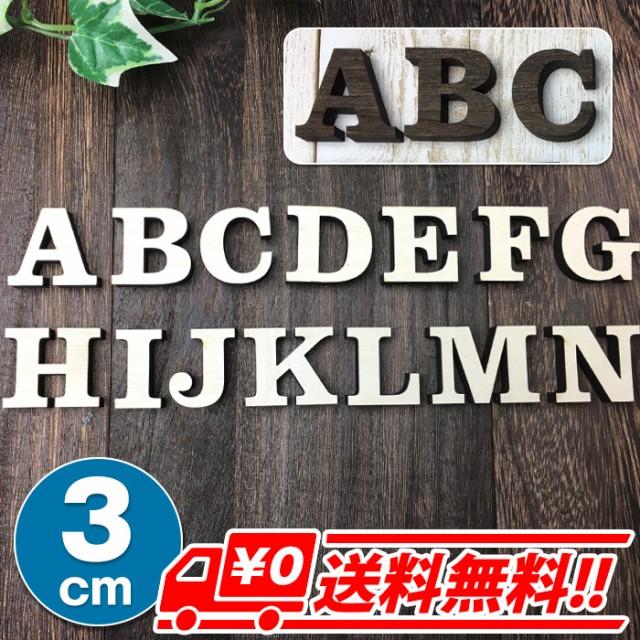 【3cm】アルファベット 大文字(A〜N)