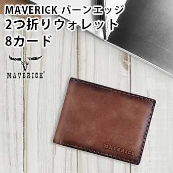 MAVERICK バーンエッジ 2つ折りウォレット 8カード MVMBE-4534-25(2つ折りウォレット ICカード入れ 札入れ)【送料無料】