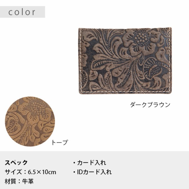 MAVERICK マーベリック フラワー カードケース(MAVERICK フラワー カードケース ICカード入れ 花柄型押し牛皮革)