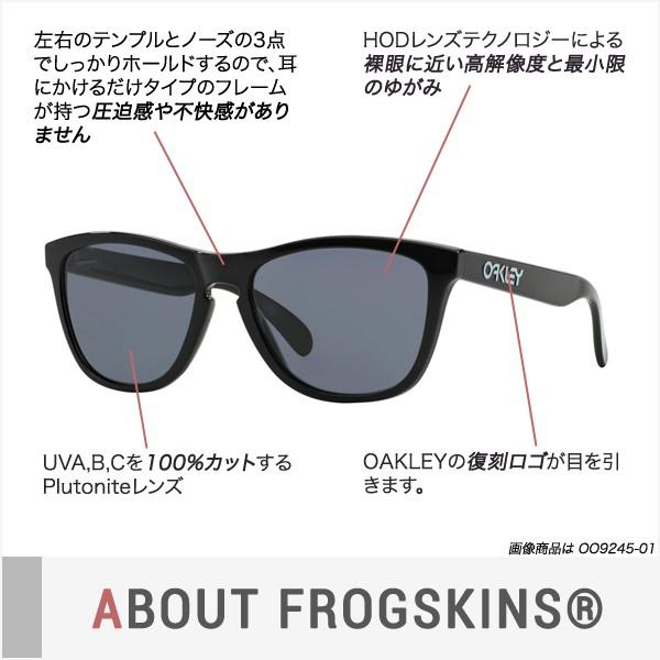 OAKLEY(オークリー) Frogskins フロッグスキンズ OO9245-924547-54【送料無料(北海道・沖縄除く)】