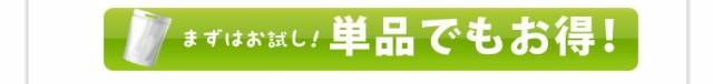 【送料無料☆お得な5パックセット】東京ピュアレディ/燃焼系 サプリメント ダイエット 美容 健康 ダイエットサポート diet ヘルシー