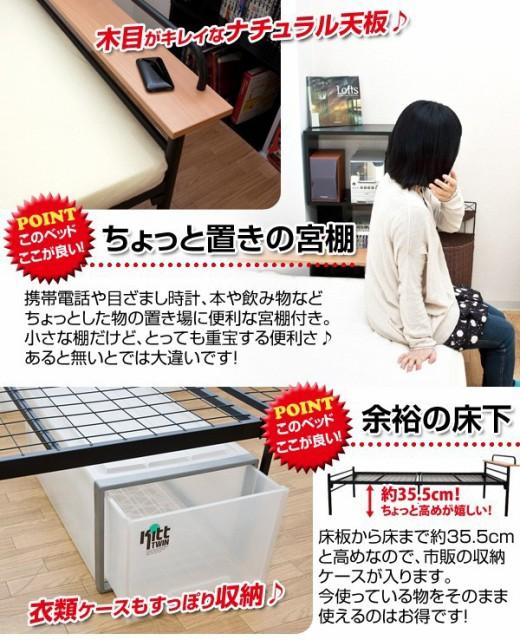 仮設ベッド シングルサイズ 寝具 棚付きベッド - aimcube画像4