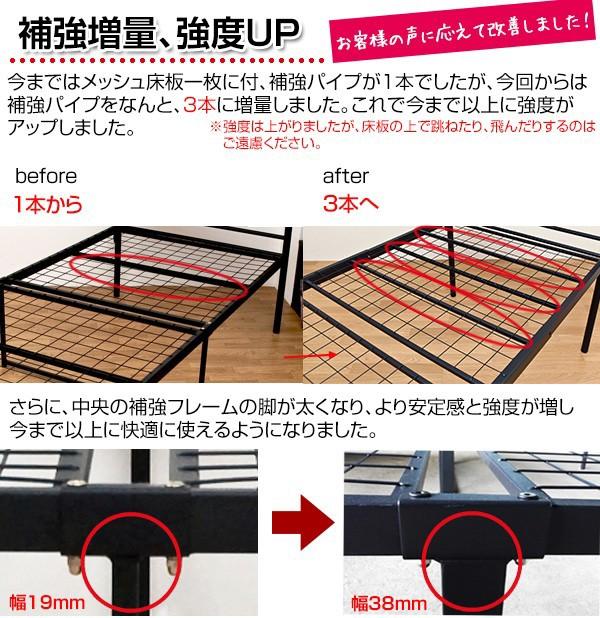 宮棚付 パイプベッド 1人用 シングルベッド 簡易ベッド - エイムキューブ画像7