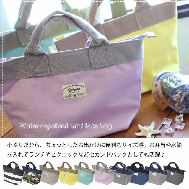 ミニトート バッグ 鞄 カバン 雑貨 小物 FREE 春 レディース ミリアンデニ b0236