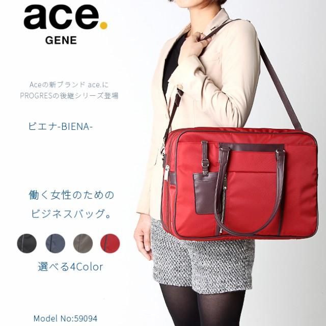 ACE  ace.(GENE) エースドットジーン ビエナ ビジネスバッグ RVIENNA 59094