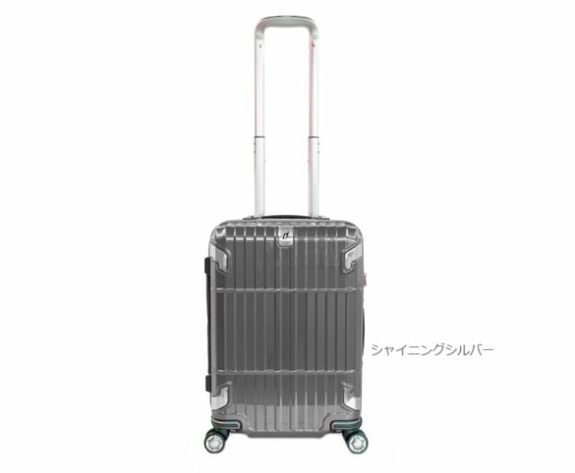 アジアラゲージ スーツケース