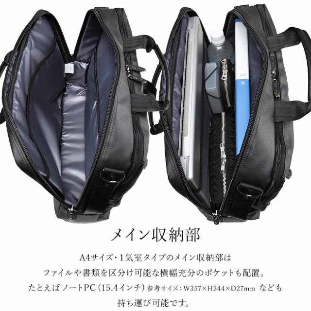 is+ アイエスプラス Mobility モビリティ 2WAY ビジネスバッグ ブリーフケース ショルダーバッグ A4 230-2500 防水 ノートPC ラップトップ