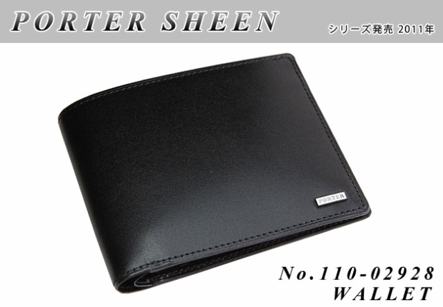 PORTER SHEEN ポーター シーン パスケース【110-02925】