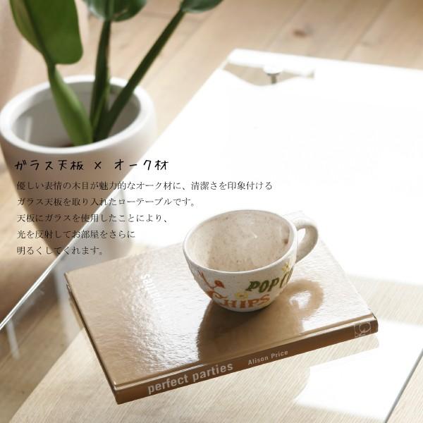 【送料無料】テーブル/ガラステーブル/ローテーブル/センターテーブル/モダン/ナチュラル/ダークブラウン/おしゃれ/インテリア/収納