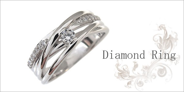 ダイヤモンド リング