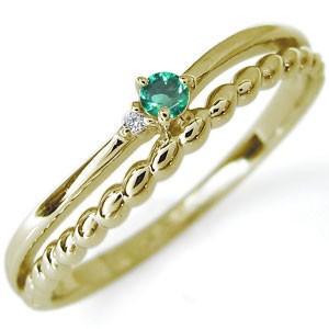 エメラルド指輪