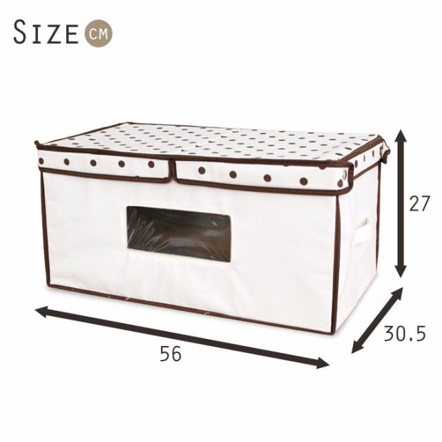 フタ付き 収納ボックス XL