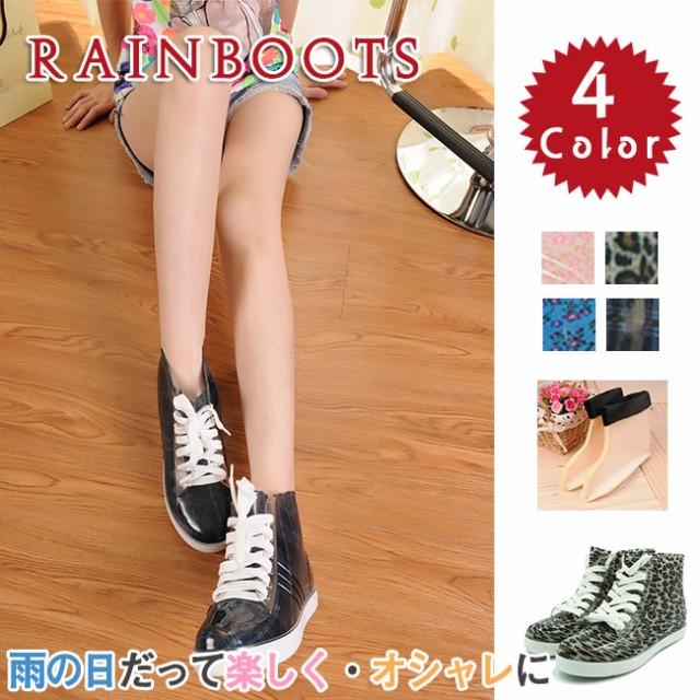 レインブーツ レインシューズ ショート レディース 雨靴 リボン ローヒール 雨具 防水 梅雨 雨の日 ショートブーツ 美脚効果あり