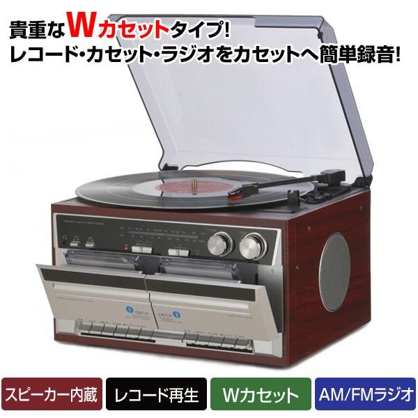 ダブルカセット レコードプレーヤー  木目調 AM/FMラジオ カセットテープレコーダー ダビング TT-386W