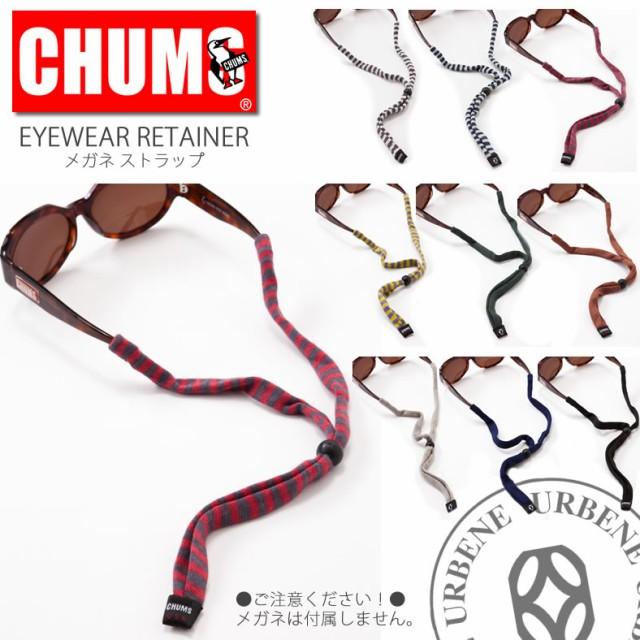CHUMS チャムス メガネ ストラップ アイウェア リテーナ オリジナルスタンダードエンド(ch61-0001/Original Standard End)