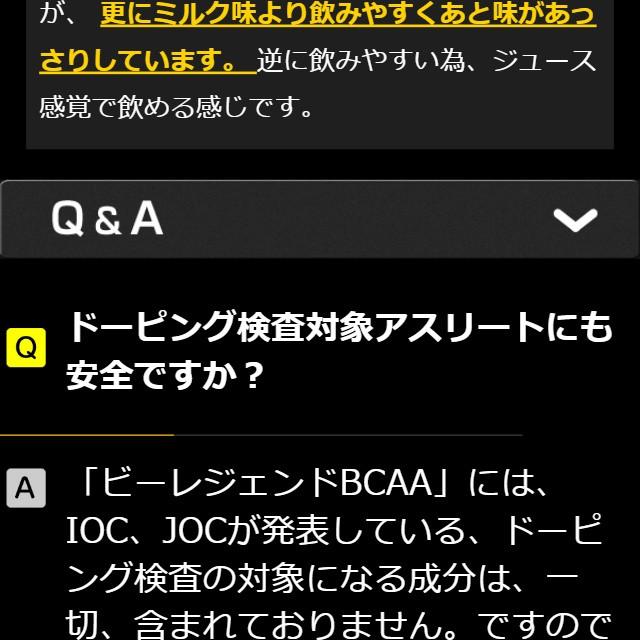 World Independent Networks Japan
